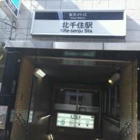 17-02-20-11-27-37-053_photo